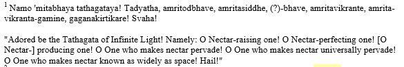 Usnia_Vijaya_Dharani_English_Translation2