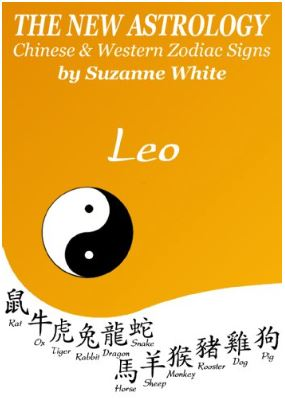 Leo New Astrology Chinese Sign