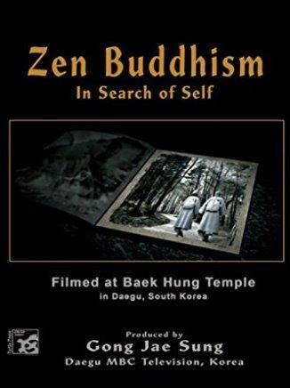 Dong Ahn Geo Zen Buddhism Korea